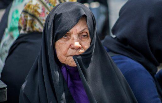 Хората на Иран/People of Iran
