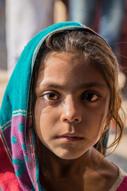 Децата на Пакистан/The children of Pakistan